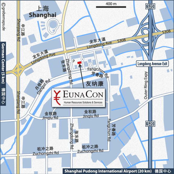 EunaCon (China)